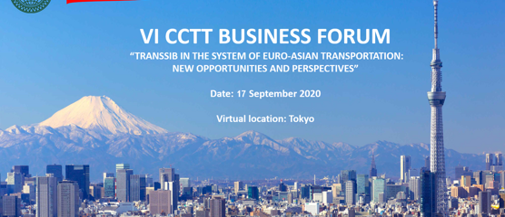 VI CCTT Business Forum