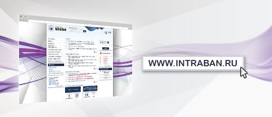INTRABAN.COM