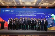 "CCTT Business Forum ""The Potential of Eurasian Transit and Far-East Sea Rail Multimodal International Business Forum"""
