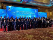 The CCTT organized the international conference and the Changchun Symposium (PRC)