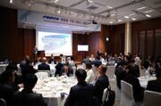 "CCTT/FESCO TG seminar ""Accelerated cargo shipments from the Republic of Korea to Europe via the Trans-Siberian Route""."