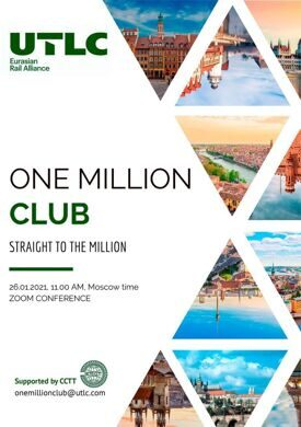 UTLC ERA One Million Club (supported by CCTT)