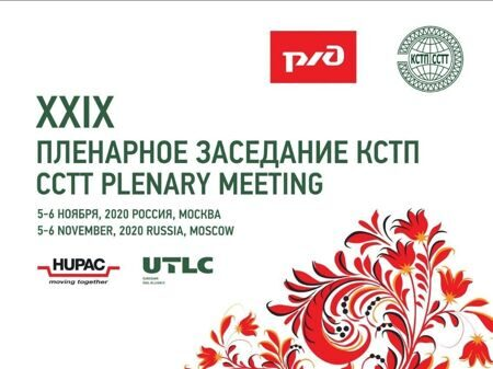 XXIX CCTT Plenary Meeting