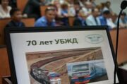 70th anniversary of the Ulaanbaatar Railway