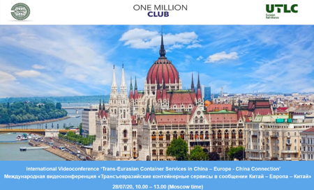 International Videoconference Trans-Eurasian Container Services in China-Europe-China Connection