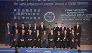 CCTT took part in the XXXIV meeting of the Conference of General Directors (responsible representatives) of the OSJD railways
