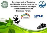 "International Online Business Forum ""Development of Eurasian Multimodal Transportation in the new economic paradigm"""